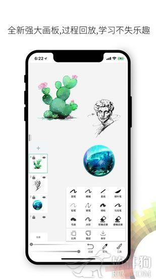 画吧app手机涂鸦画板