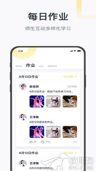 绘前程app手机版客户端下载