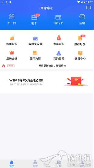 信运宝app手机版客户端下载
