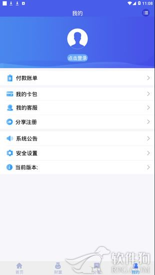 信运宝app安卓最新版本下载
