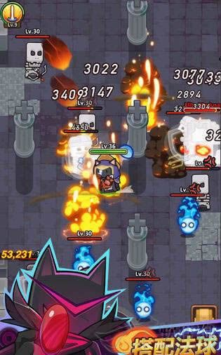达猫小分队破解版最新版游戏下载