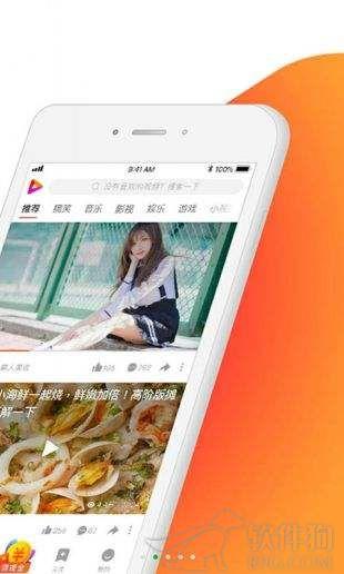 香蕉视频app免费在线观看下载