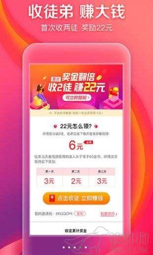 香蕉视频app手机在线影视下载