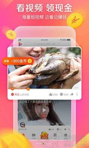 香蕉视频app官方版客户端下载