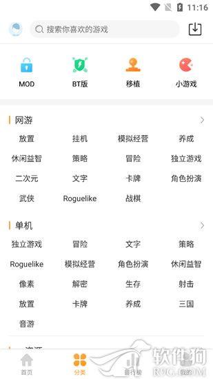 乐乐游戏盒app最新版本手机下载