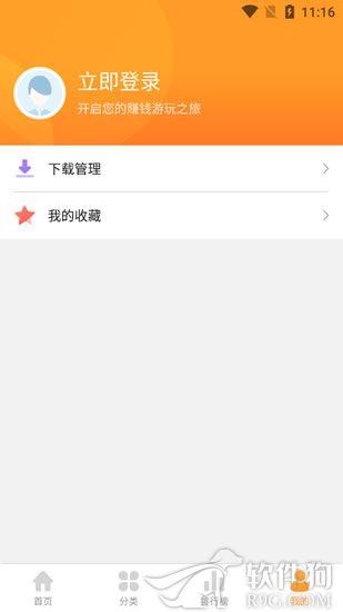 乐乐游戏盒app安卓正版下载