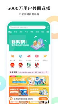 淘欢欢app官方最新版本下载