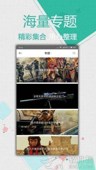 天马影视app下载
