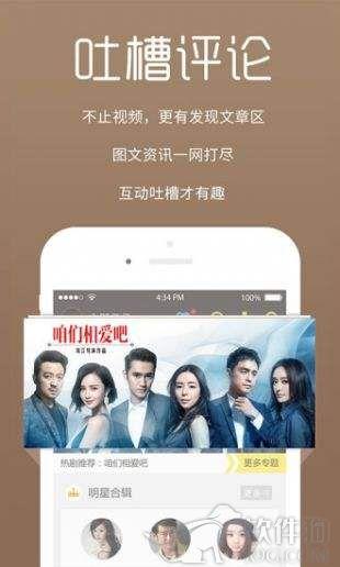 多多影院app手机在线观看下载