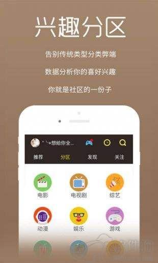多多影院app韩国女主播热舞下载