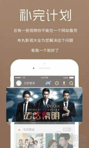 多多影院app最新抖音版下载