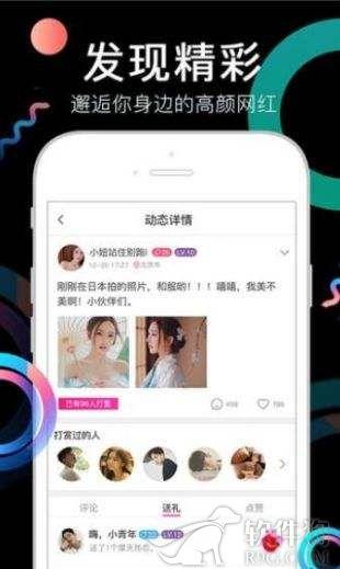 奶茶视频app安卓最新版本下载