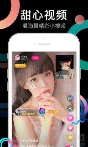 奶茶视频app手机在线免费观看