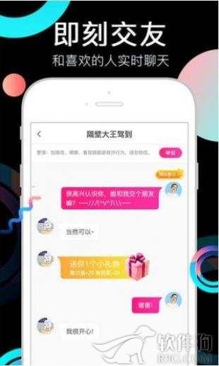 奶茶视频app手机播放器官方免费下载