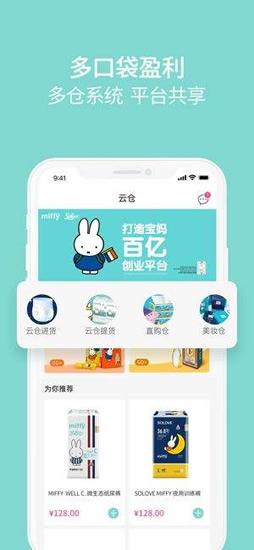 米友圈app官方正版下载
