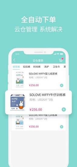 米友圈app手机版下载