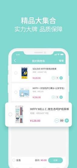 米友圈app手机最新版下载