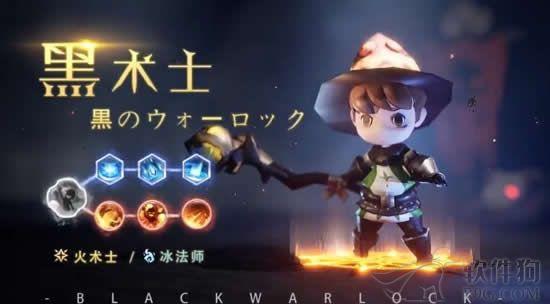 云上城之歌暗黑官游戏最新版本下载