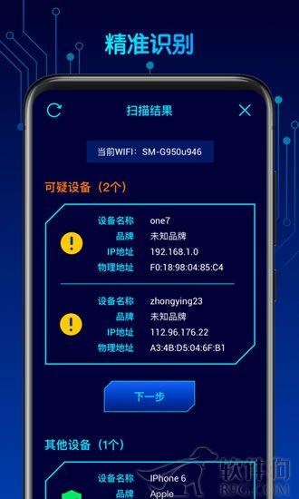 针摄探测宝app官方版下载安装