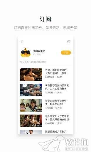 菠萝视频app官方版2020下载