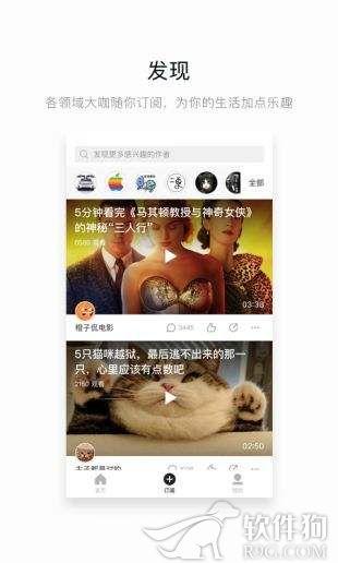 菠萝视频app手机免费播放器软件下载