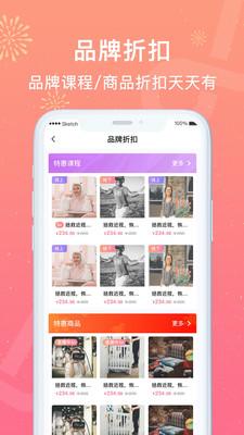 聚美通道app官方正版下载
