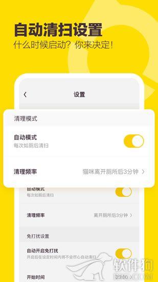 有陪app安卓客户端下载