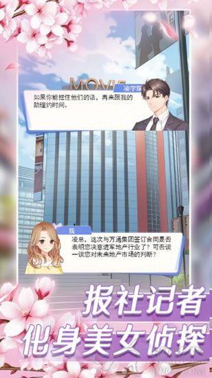 恋恋衣橱消消游戏官方正版下载