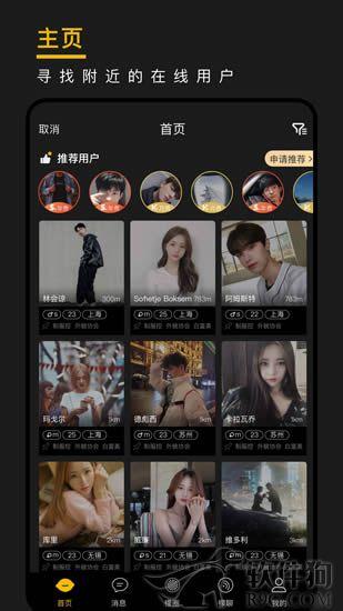 西檬之家app2020官方正版下载