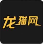 龙猫电影网app