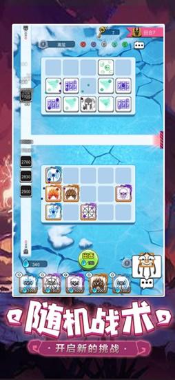 萌点星球手机游戏最新版下载