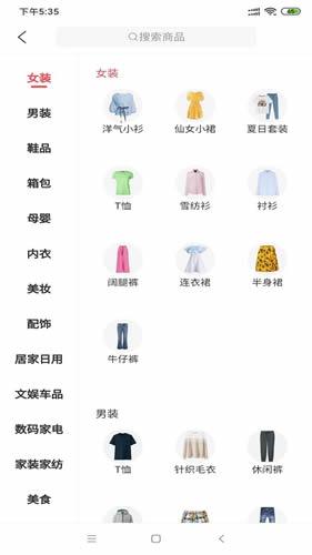 侠购省钱app最新版下载