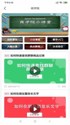 侠购省钱app手机购物软件下载
