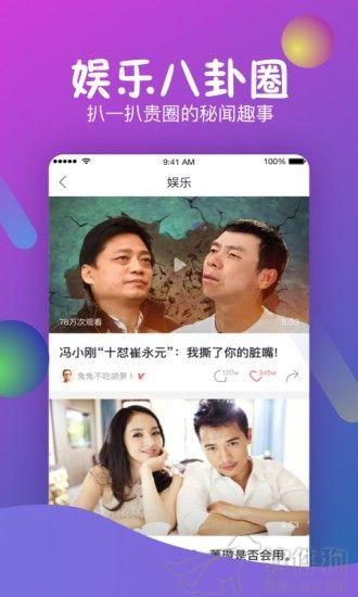 蜜柚短视频app官方版手机下载