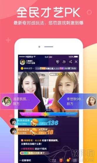 KK美女直播app官方版客户端下载