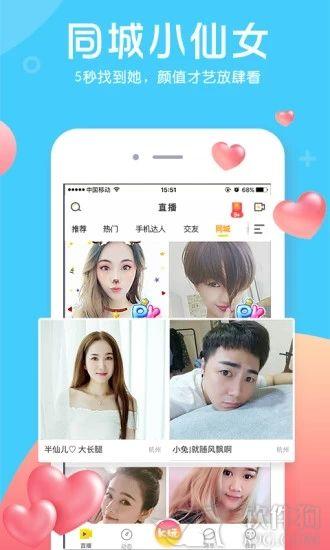 KK美女直播app手机最新版下载