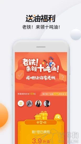 开吧app最新版本手机下载