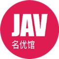 JAV名优馆安卓app