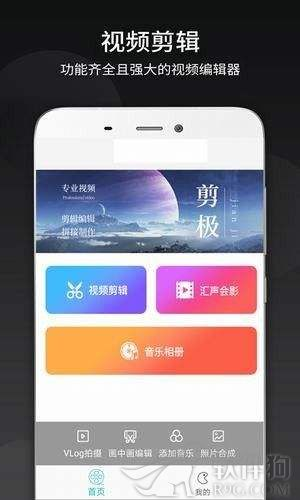JAV名优馆安卓app手机端下载