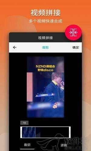 JAV名优馆安卓app官方版下载