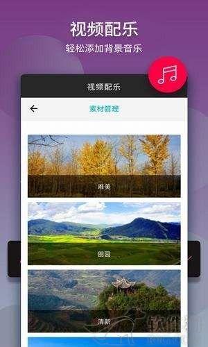 JAV名优馆安卓app免费下载安装