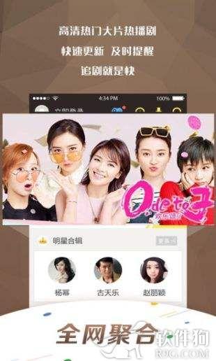 万影网app官方安卓版下载