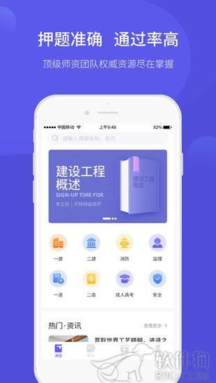 开林云课堂app软件在线学习下载