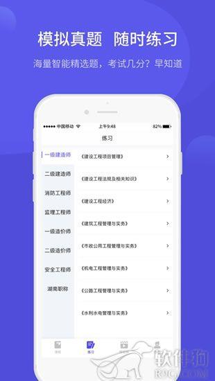 开林云课堂app安卓最新版本下载