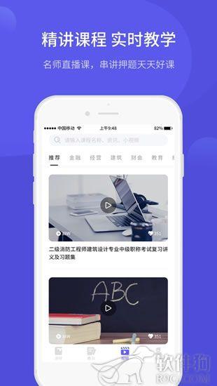 开林云课堂app官方正版下载