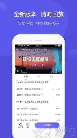 开林云课堂app软件手机客户端下载