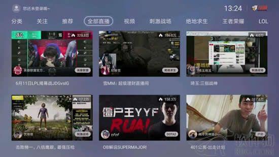 斗鱼游戏直播电视版app下载