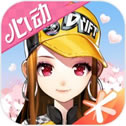 QQ飞车游戏下载手机版