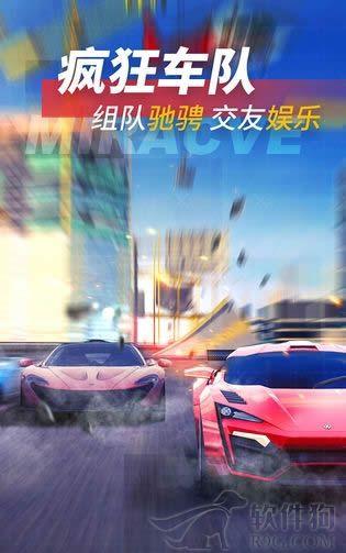 小米赛车游戏客户端2020下载