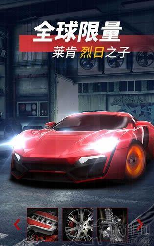 小米赛车游戏客户端手机版下载